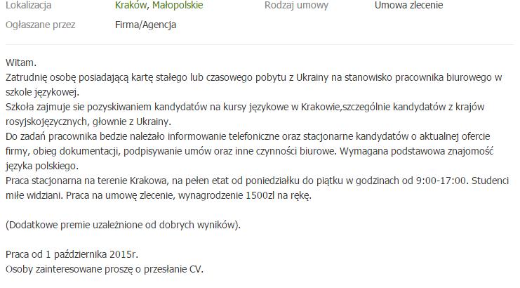 rabota_polska_bez_posrednikow2