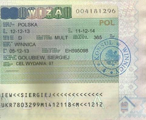 годовая национальная воеводская виза в Польшу D07