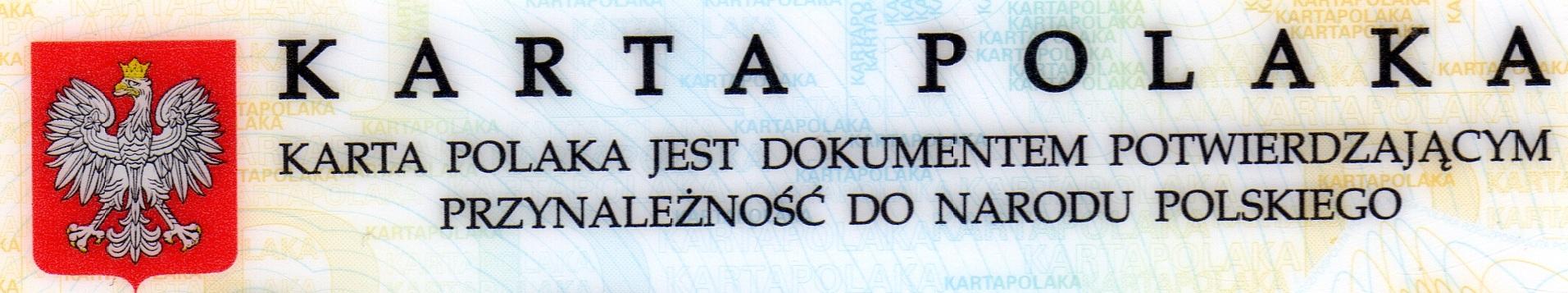 Karta-Polaka-viza.vn_.ua_1