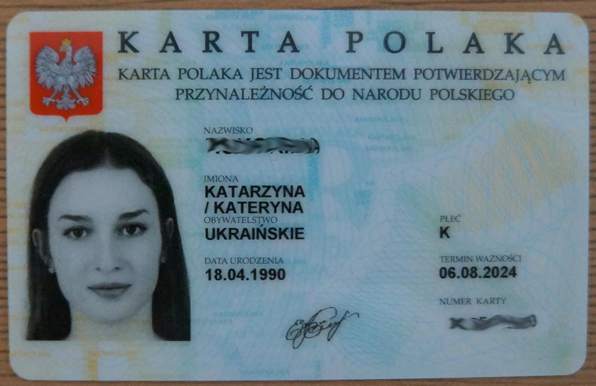 получение гражданства Польши на основании Карты поляка