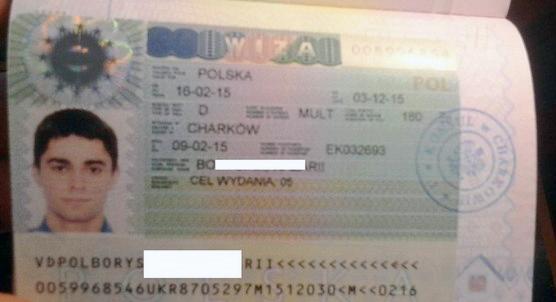польская рабочая виза для украинцев