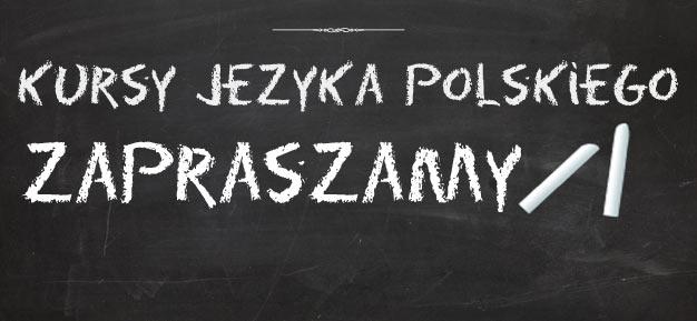 ВНЖ в Польше через языковые курсы
