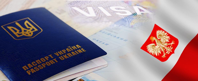 Документы для визы в Польшу: полный перечень