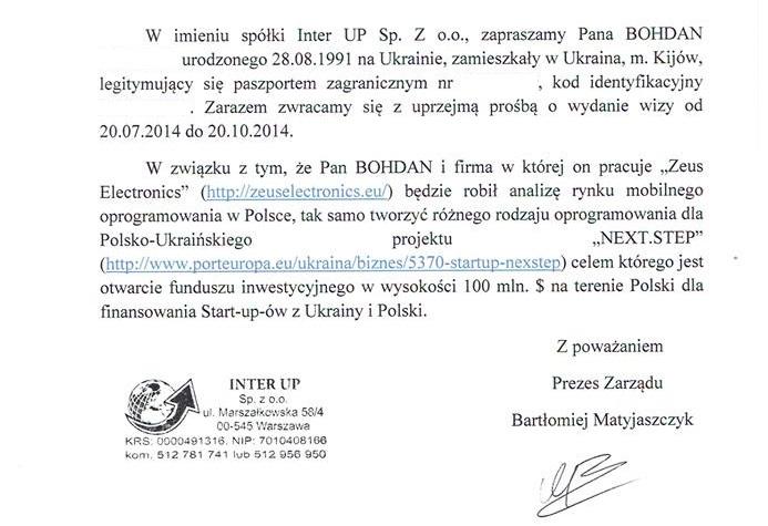 приглашение для бизнес визы в Польшу