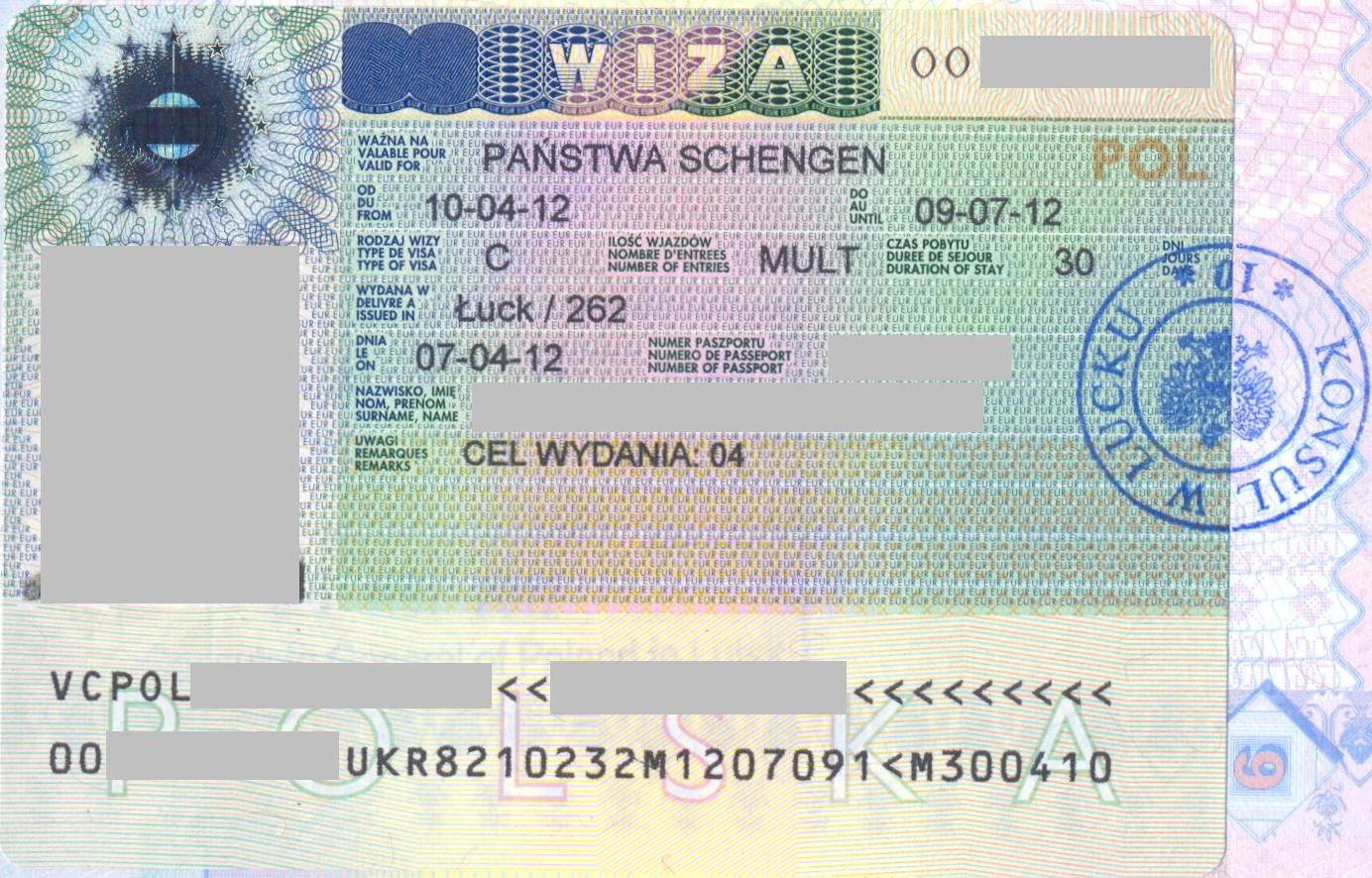 Бизнес Шенген в Польшу C04 для украинцев