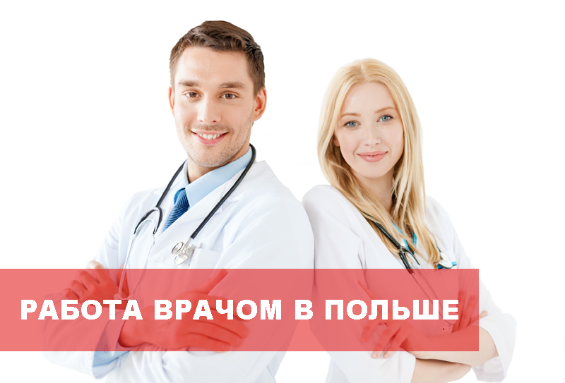 doctor_2
