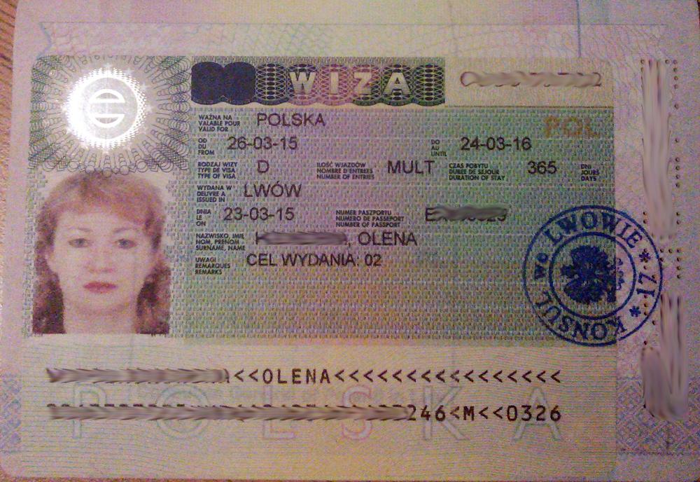 национальная гостевая виза D02 в Польшу