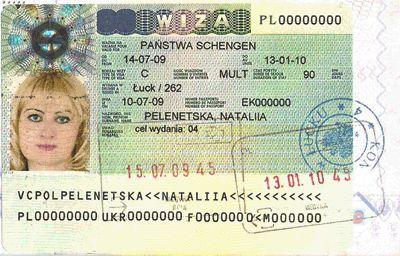 шенгенская виза в Польшу С 04 на 90 дней