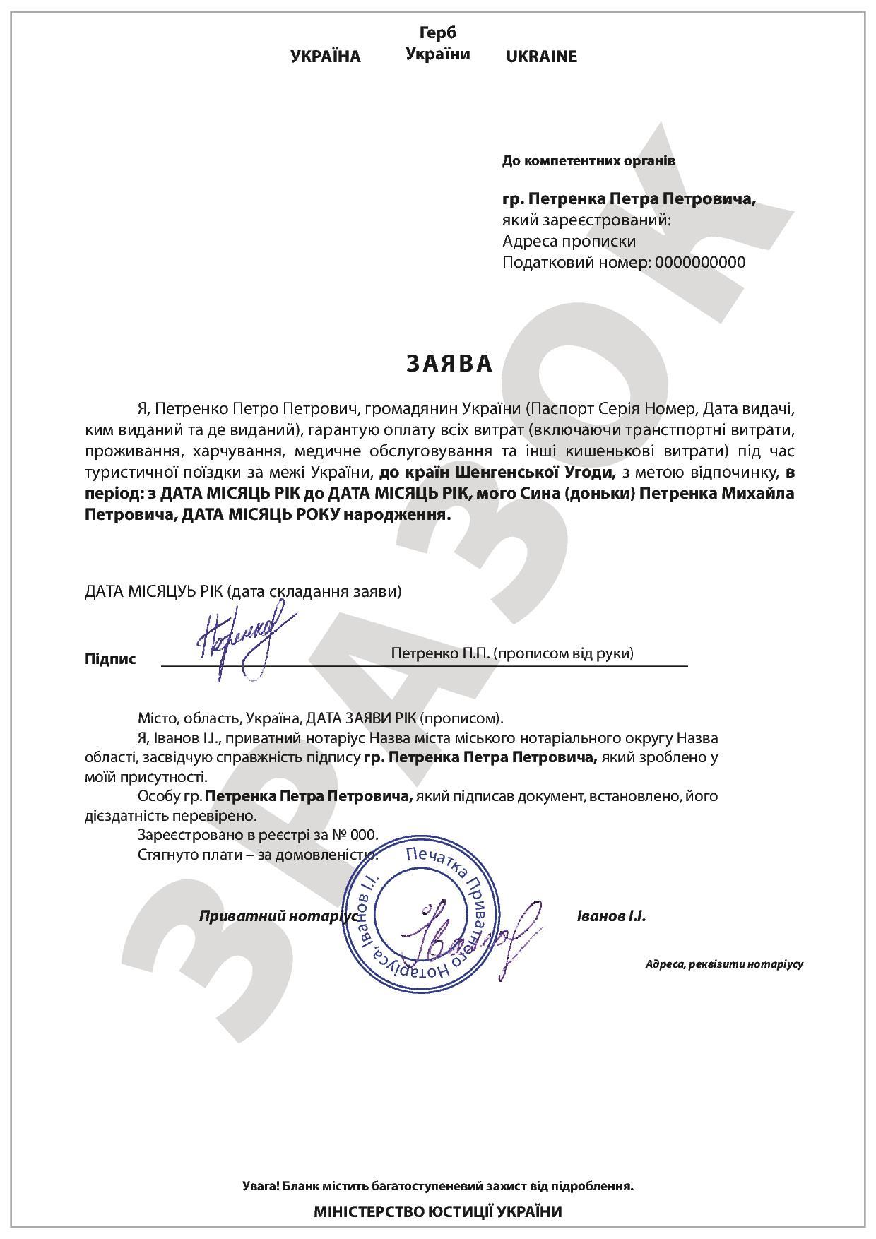 документы для кредита в москве Паршина улица