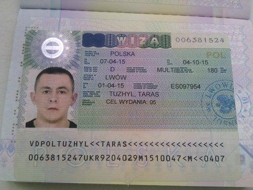 рабочая виза в Польшу для украинцев D05