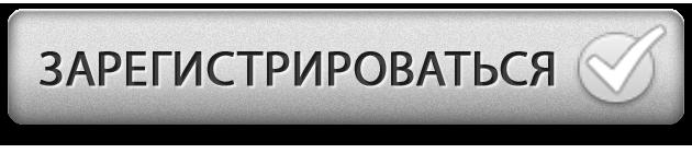Лучший курс обмена валют WMZ на ЯндексДеньги